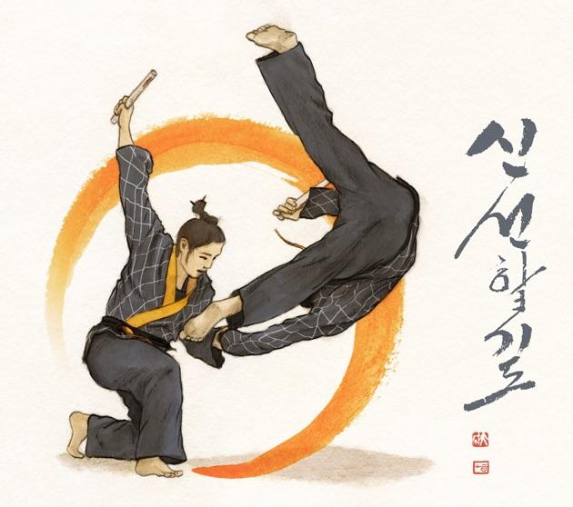 Shinson Hapkido jona Logo